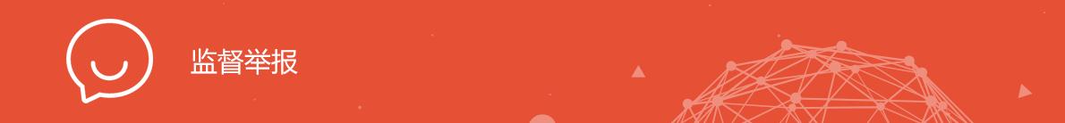 信阳市政府采购网_信阳市万银电子商务有限公司——万银政采平台